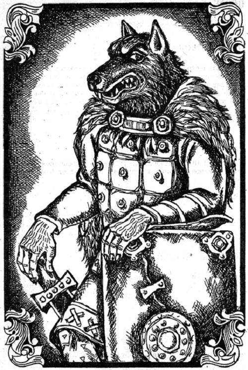 Dog-headed. Illustration by Nadezhda Antipova