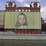 First museum of history of chocolate in Moscow