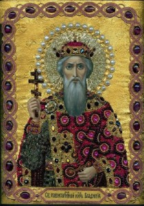 Holy Equal of the Apostles Great Prince Vladimir
