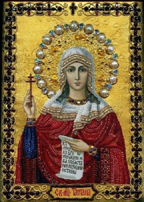 Holy Martyr Tatiana