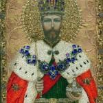 Holy Martyr Tsar Nicholas II