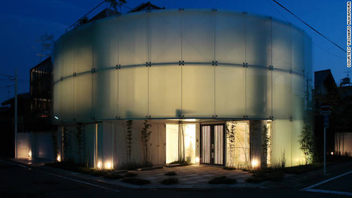 The greenest buildings of 2011. House in Shimogamo - Kyoto, Japan