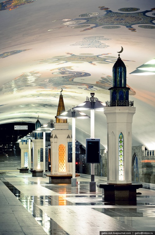 Underground in Kazan, Republic of Tatarstan, Russia
