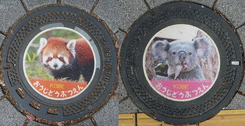 Kobe Manhole covers featuring wildlife animals