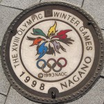 1998 Olympic winter games