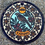 Kainan. Birds and flowers – main motif of Manhole cover in Japan