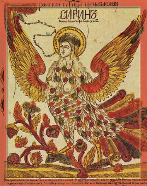 Popular print of XVIII century. Bird of Paradise with a head of virgin. Christian idea of the pagan mermaids