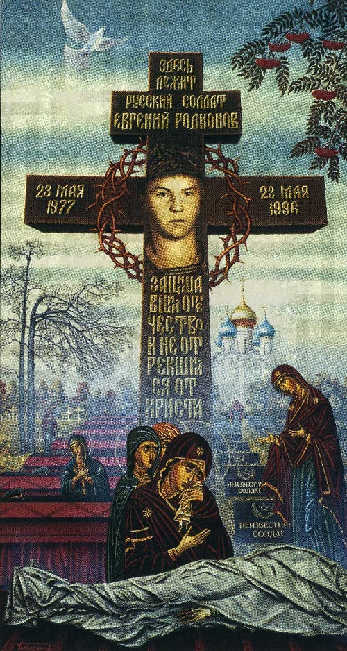 The Prayer for the Russian soldier. Russian Orthodox artist Valery Balabanov
