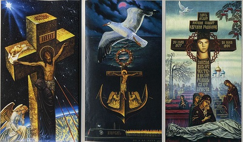 Triptych 'Requiem'. Painting by Russian Orthodox artist Valery Balabanov