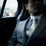 Photo by Anton Kusters. Japanese mafia