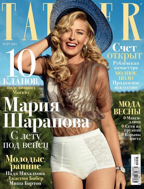 Beautiful Russian tennis player and model Sharapova