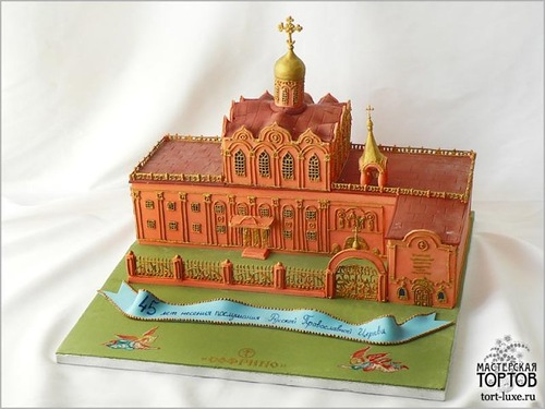 Artful cake by Russian professional pastry chef Vladimir Sizov