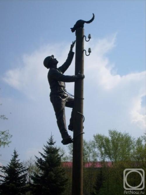 Veliky Novgorod, Electrician Who Saves a Cat