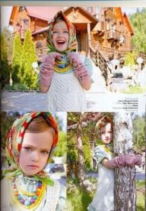 style photographs of Kristina Pimenova