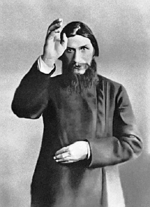 Russian saint Grigory Rasputin