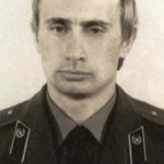 Photos from the personal file of KGB