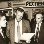 Sobchak my old comrade …