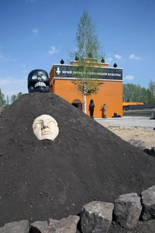 Museum of World Funeral Culture in Siberia, Russia
