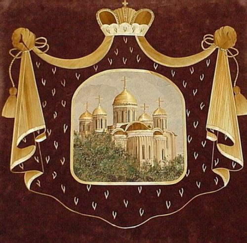 Temple of Christ the Savior in Moscow. Straw art by Lydiya Retivskaya