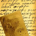 The Last letter of Rasputin