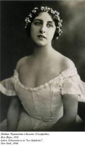New York 1916. Lyubov Chernysheva