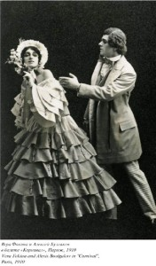Bulgakov and Fokina in Carnival. 1910