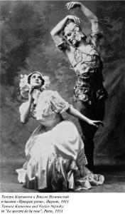 Nijinsky and Karsavina