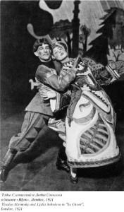 Thadeo Slavinsky and Lydia Sokolova