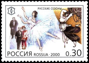 Postage stamp Russian Seasons