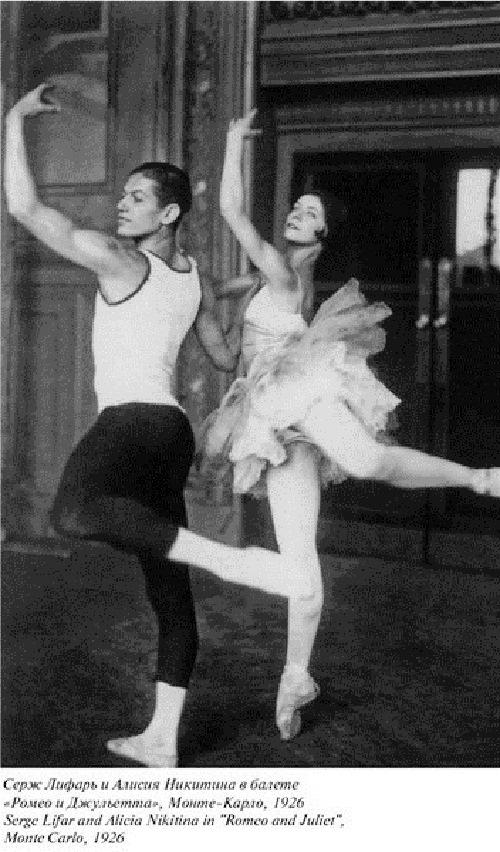 Alicia Nikitina and Serge Lifar