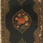 Asian book of 14th century, Bukhara, Uzbekistan