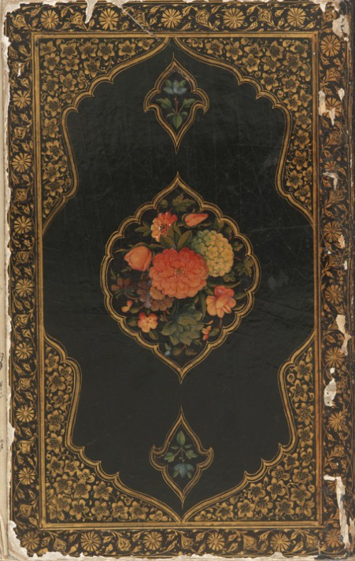 Asian book of 14th century, Bukhara, Uzbekistan
