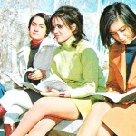Photographs of Iran - when skirts were short, dances energetic