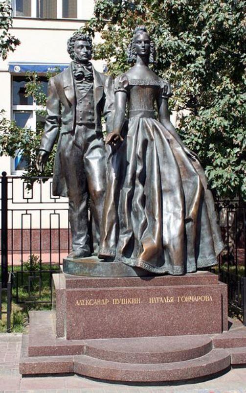 Natalia Goncharova wife of Pushkin