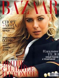 Russian professional tennis player and beautiful model Maria Sharapova