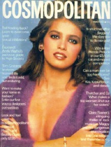 International magazine for women 'Cosmopolitan', 1980
