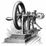 Elias Howe's machine