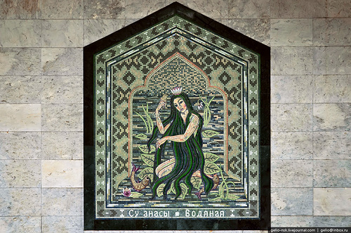 Mermaid mosaic panno
