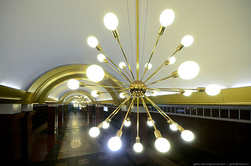 Beautiful architecture of Kazan Underground