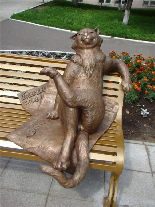 Yoshkin-cat in Yoshkar-Ola, Russia