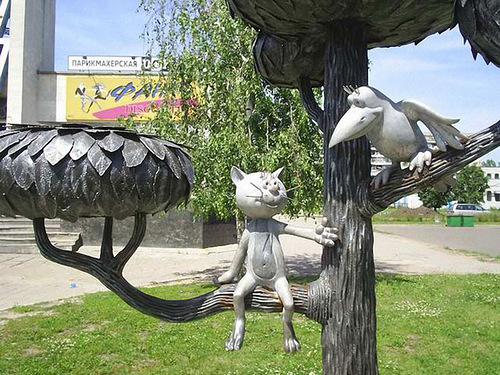 Kitten monument based on the cartoon, erected on the streets of General Lizyukov in Voronezh, Russia