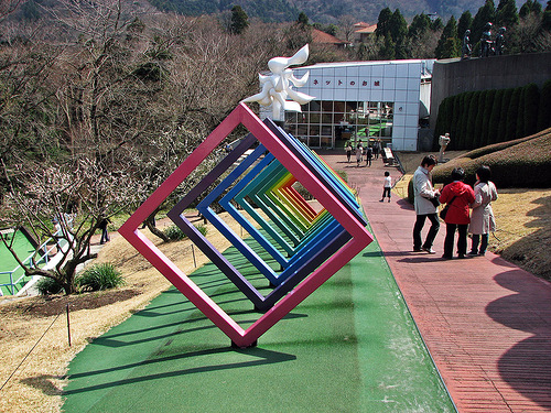 Square shaped construction along the road. Hakone Art Museum in Japan