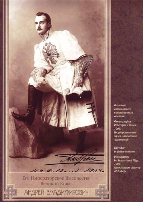 His Imperial Highness the Grand Duke Andrei Vladimirovich