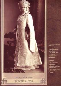Nadezhda Novosiltseva