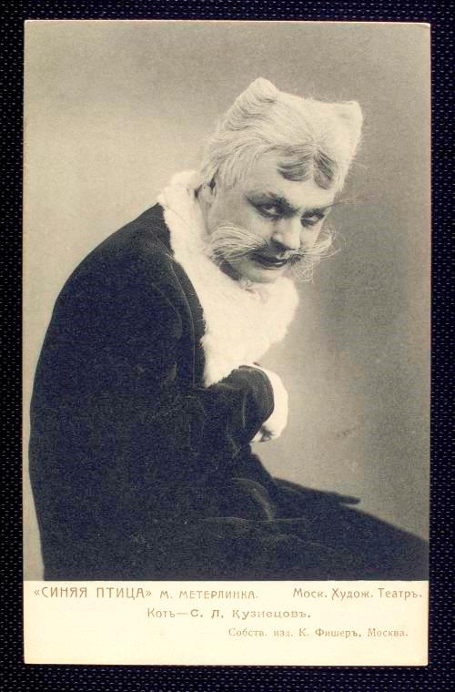 Cat. Actor Kuznetsov