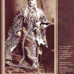 Her Imperial Highness Grand Duchess Maria Pavlovna