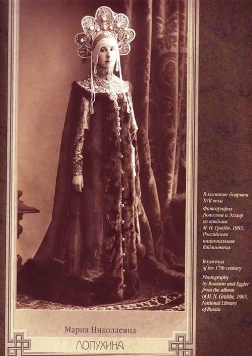 Maria Lopukhina
