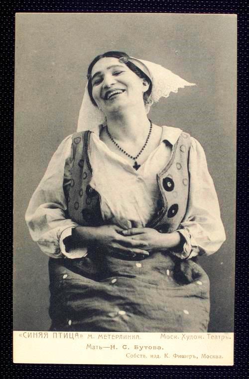 Mother. Actress Butova