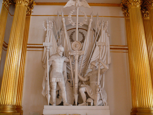 Sculpture in Armorial Hall