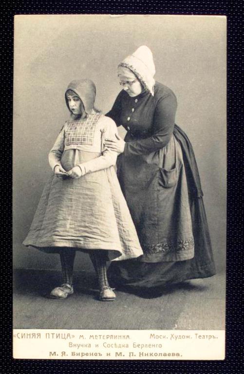 Granddaughter and neighbour of Berlengo, actresses Birens, Nikolayeva